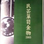 20040611